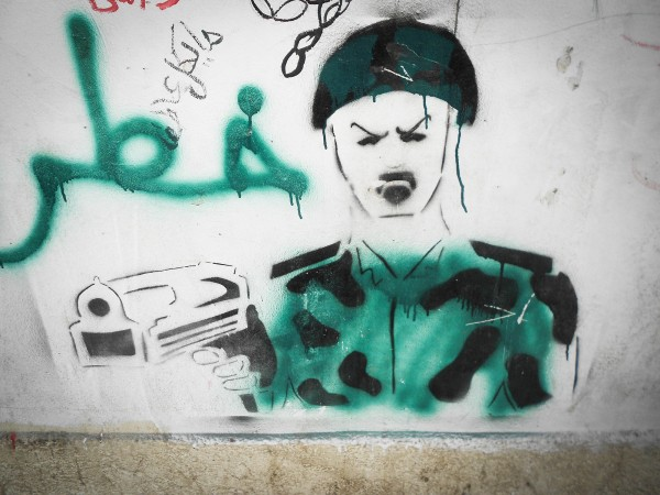 DB_Cairo, Graffiti, Tahrir Square, November 20112 - Kopia