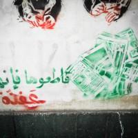AL-RASHEED: King or Chaos: Saudi Arabia and the Arab Spring